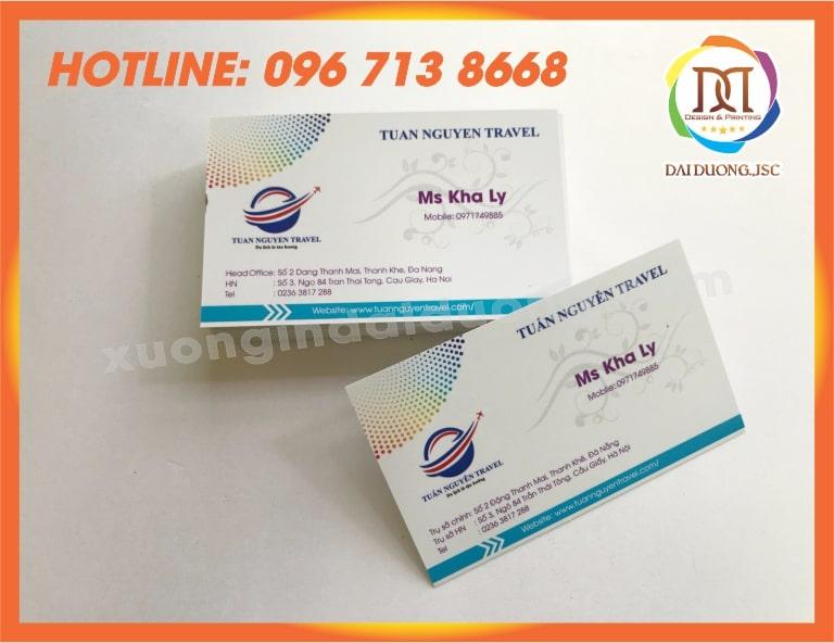 in-card-visit